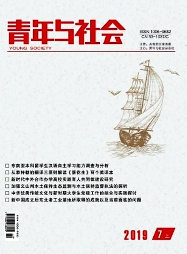 社会 杂志_《青年与社会》杂志订阅|2020年期刊杂志|欢迎订阅杂志